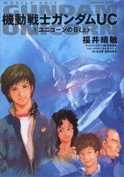 book-n-uc01.jpg